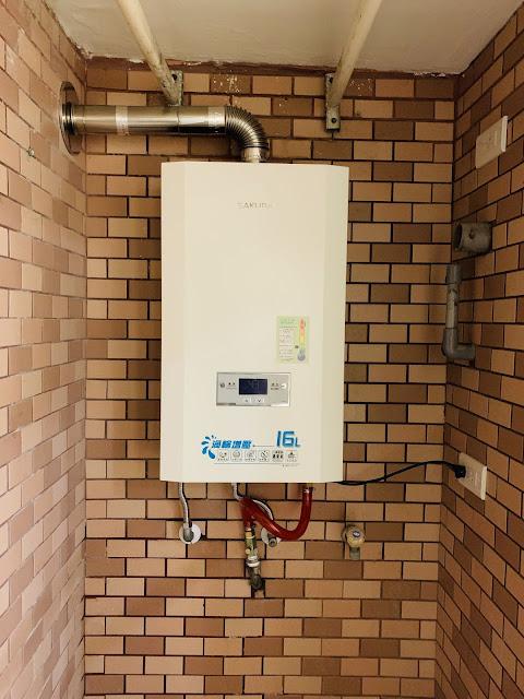 櫻花渦輪數位恆溫熱水器16L(DH-1693)