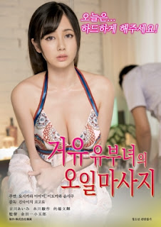 Hope of breast