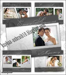 FRAME WEDDING PHOTOSHOP FORMAT PSD