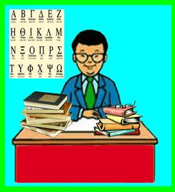 Perangkat Pembelajaran IPA SMP/MTs Kur 13 Terlengkap