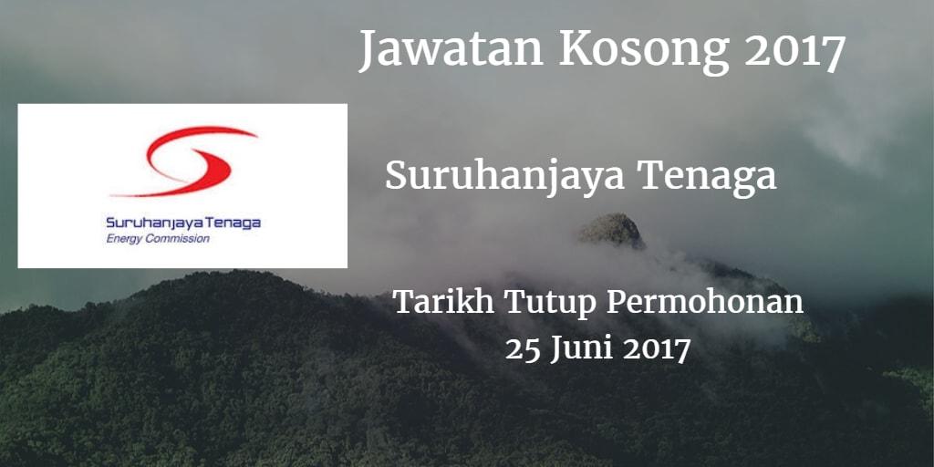 Jawatan Kosong ST 25 Juni 2017