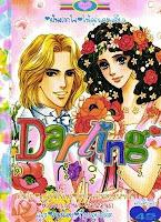 ขายการ์ตูนออนไลน์ Darling เล่ม 37