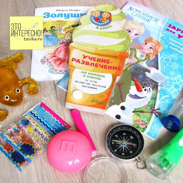 Дорожная сумочка для детей  Оргамамзер - что внутри