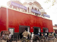 Directions From Patna Train Station to Takht Sri Harimandir Sahib Ji, Patna Sahib Gurudwara.