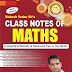 Rakesh Yadav Class Notes of Maths Download PDF