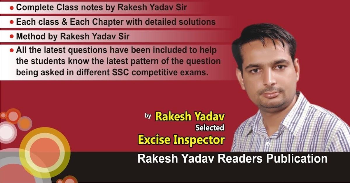 Rakesh Yadav Class Notes of Maths Download PDF - SSC CGL