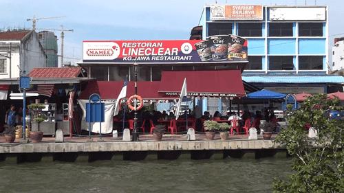 Restoran Line Clear Kampung Jawa