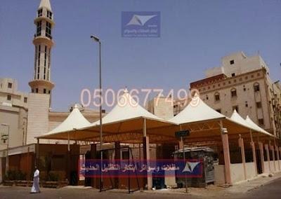 مظلات مسجد