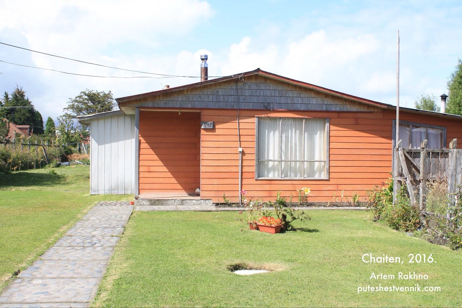 Чилийский дом в деревне Чайтен