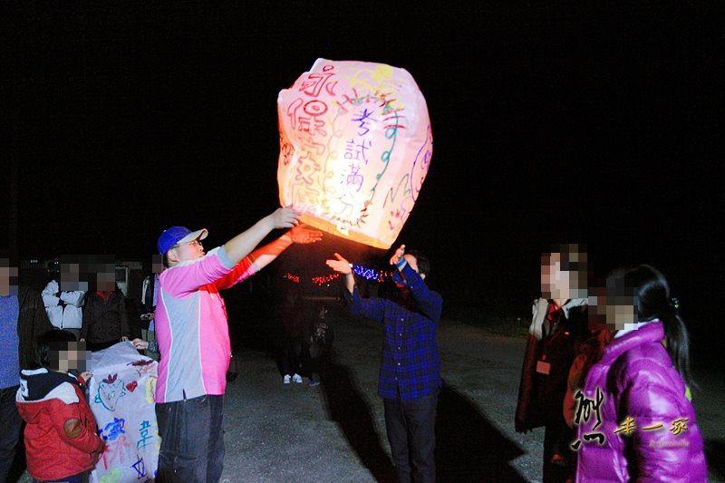 天燈DIY