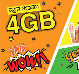Banglalink start-up offer   4GB internet with new connection !