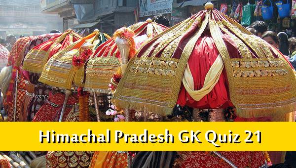HP Gk in Hindi- Festivals and Art of Himachal Pradesh MCQ-21