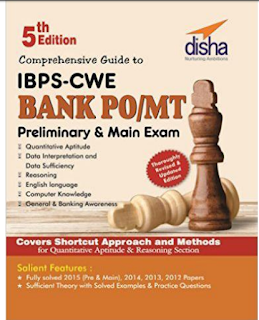 Computer Book Chapter From Disha Publication: Download