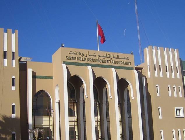 عاجل: إنطلاق عملية وضع الترشيحات لشغل منصب رئيس المجلس الإقليمي لتارودانت