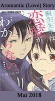 http://blog.mangaconseil.com/2018/03/a-paraitre-aromantic-love-story-en-mai.html