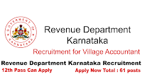 Revenue Department Karnataka Recruitment 2015
