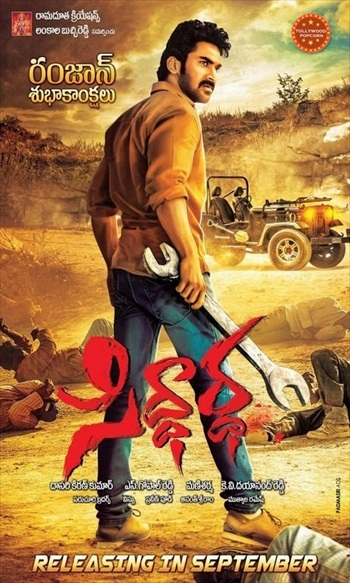 Siddhartha 2016 UNCUT Dual Audio Hindi Movie Download