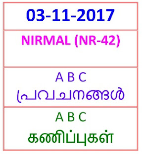 03 NOV 2017 Niraml (NR-42) ABC PREDICTIONS