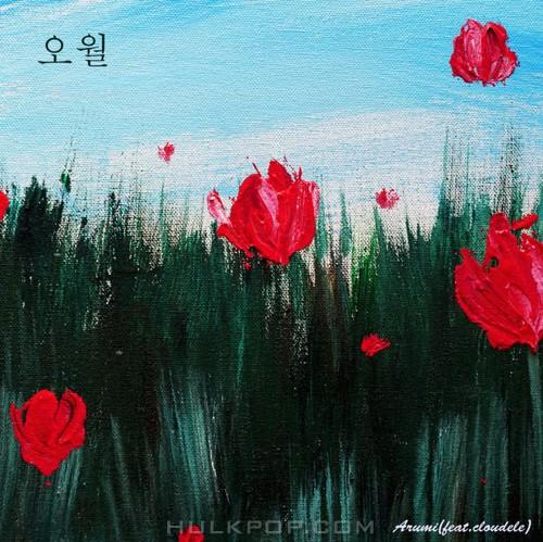 Arumi – May (feat. Cloudele) – Single