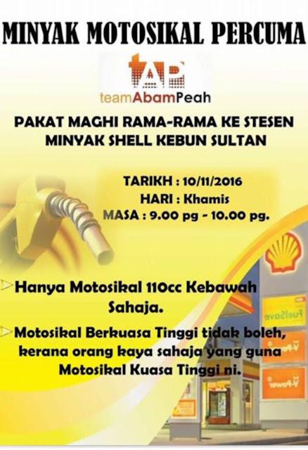 Shell Jalan Kebun Sultan