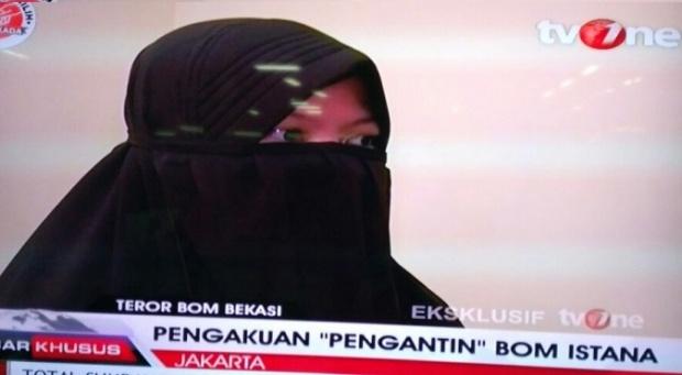 Astaghfirullah, Tersangka Bom Panci, Kenal Ajaran Radikal Lewat Facebook