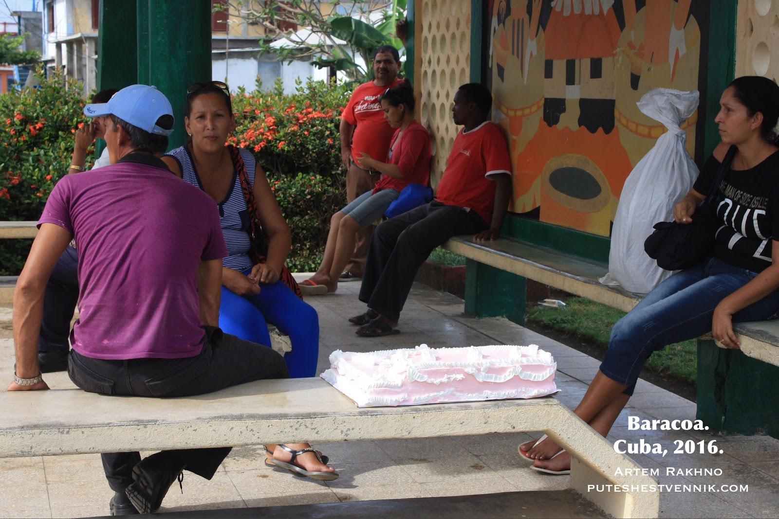Торт в ожидании автобуса на Кубе