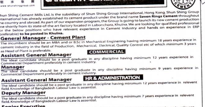 All Newspaper Jobs Seven Rings Cement Position Deputy