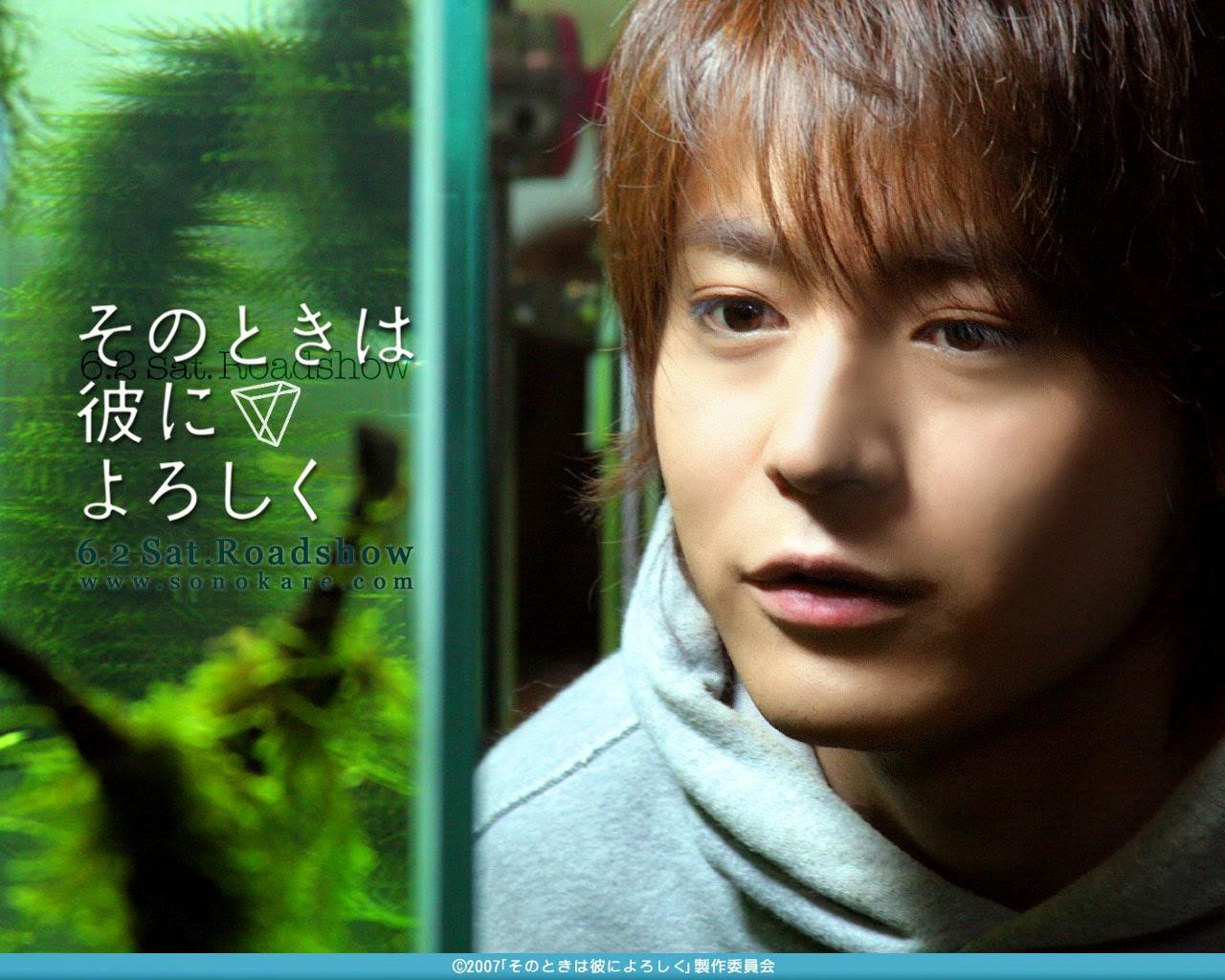 Say Hello for Me (Sono toki wa kare ni yoroshiku) 2007