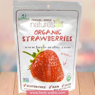فراولة عضوية مجففة