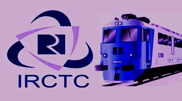 IRCTC लाएगा Buy Now Pay Later फीचर, जानें क्या है ये फीचर