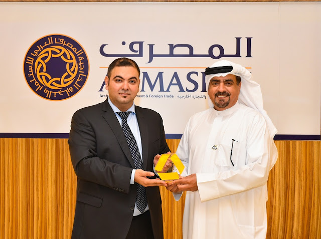 Al Masraf Bank wins prestigious 'STP Excellence Award' from Commerzbank AG for second time in a row