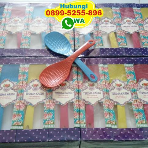 souvenir centong malang 50674