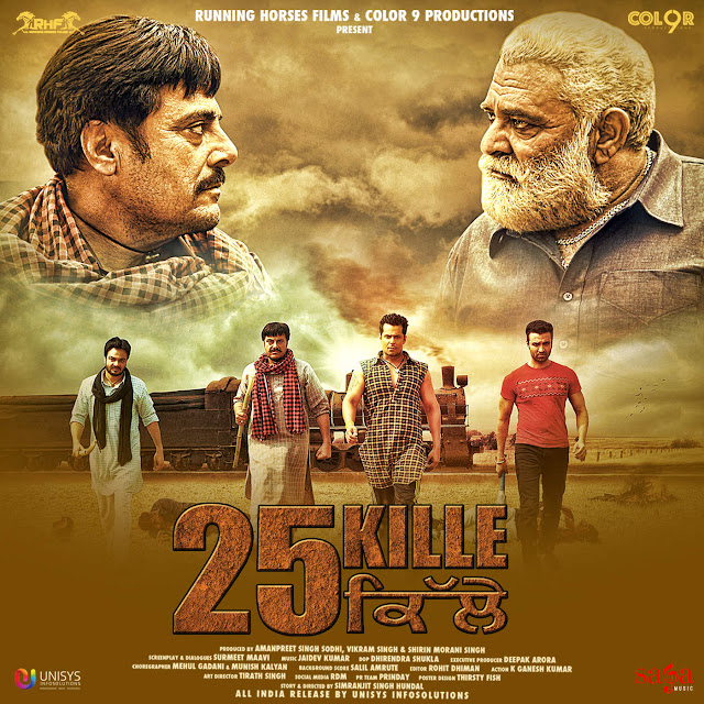 25 Kille (2016) Punjabi Movie iTunes Original Clean HD Cover AlbumArt Download Wallpaper