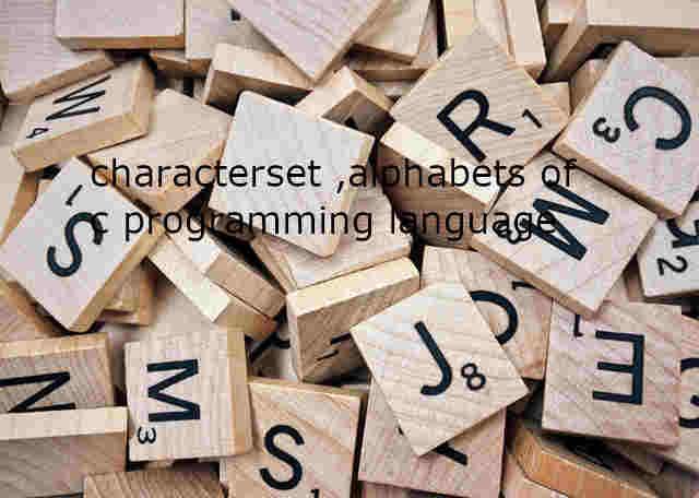 Character set or alphabet of c , C प्रोग्रामिंग भाषा के करैक्टर सेट या वर्ण