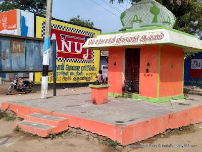 Kadambathur Plots - Kadambathur Ganesh Temple