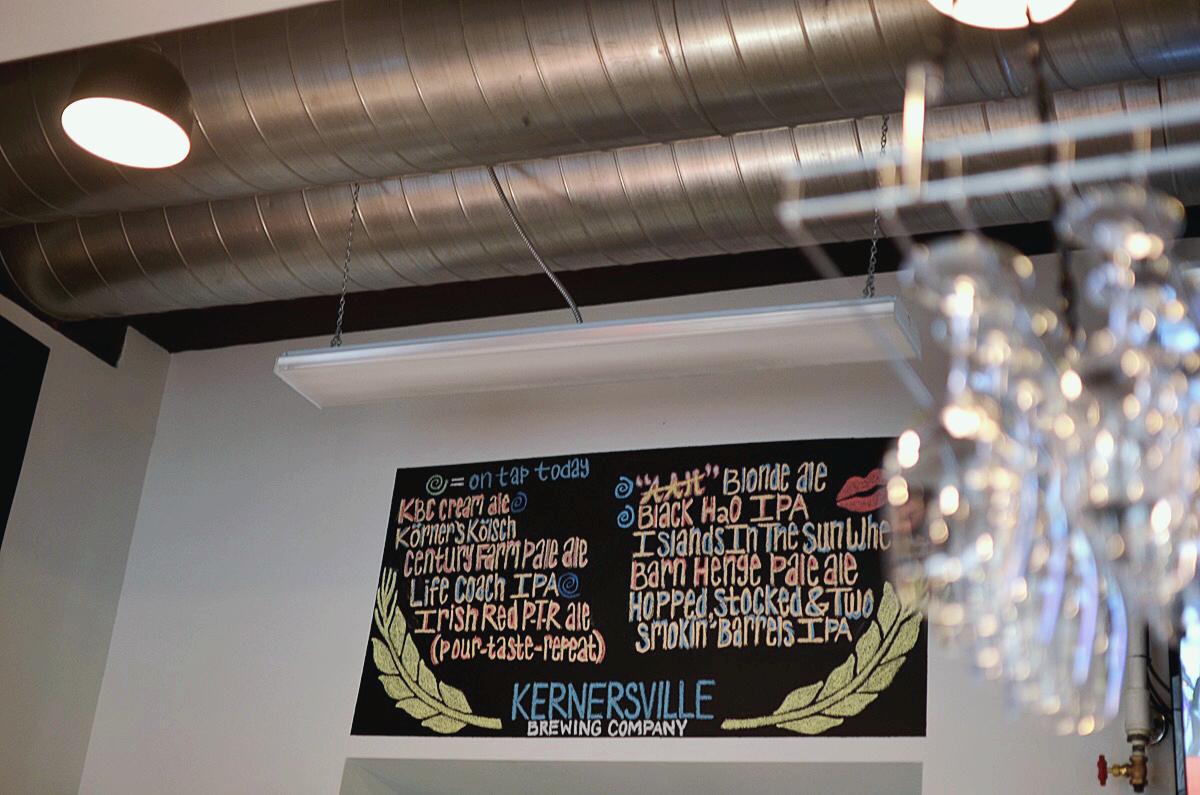 Kernersville brewery