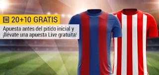 bwin promocion Barcelona B vs Sporting 8 diciembre