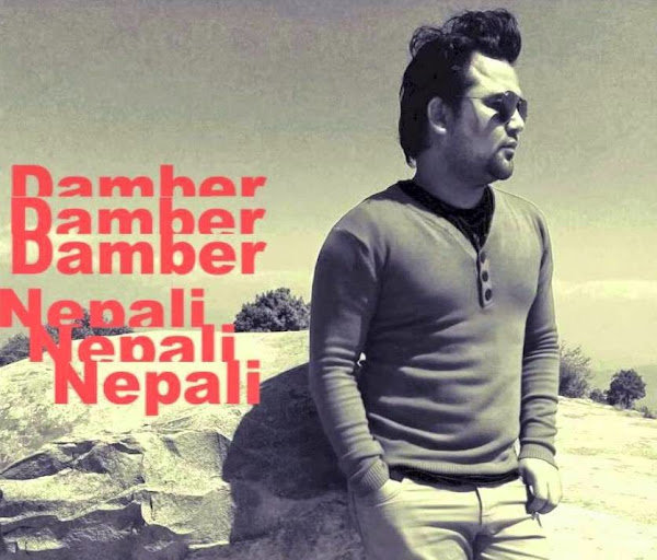 Dambar Nepali MP3 Song Download