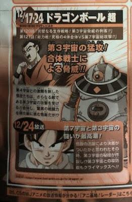 Dragon Ball Super episode 120 and 121 shonen jump preview