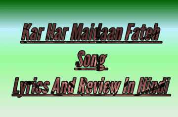 Kar-Har-Maidaan-Fateh-Lyrics-And-Review