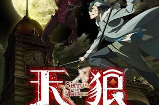 Sirius Subtitle Indonesia Batch