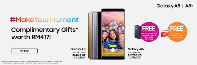 Get Complimentary Gift when you purchase Galaxy A8 from Samsung Online Official Store [Click Here]