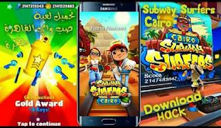 Download Subway