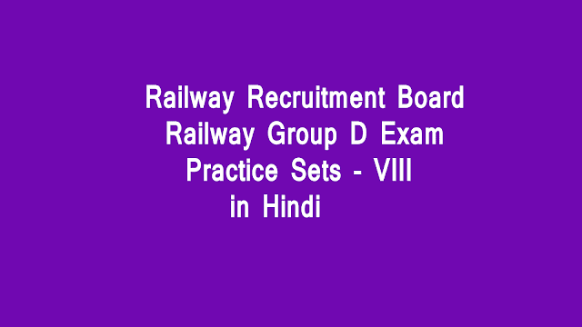 Railway Group D Practice Sets- VIII