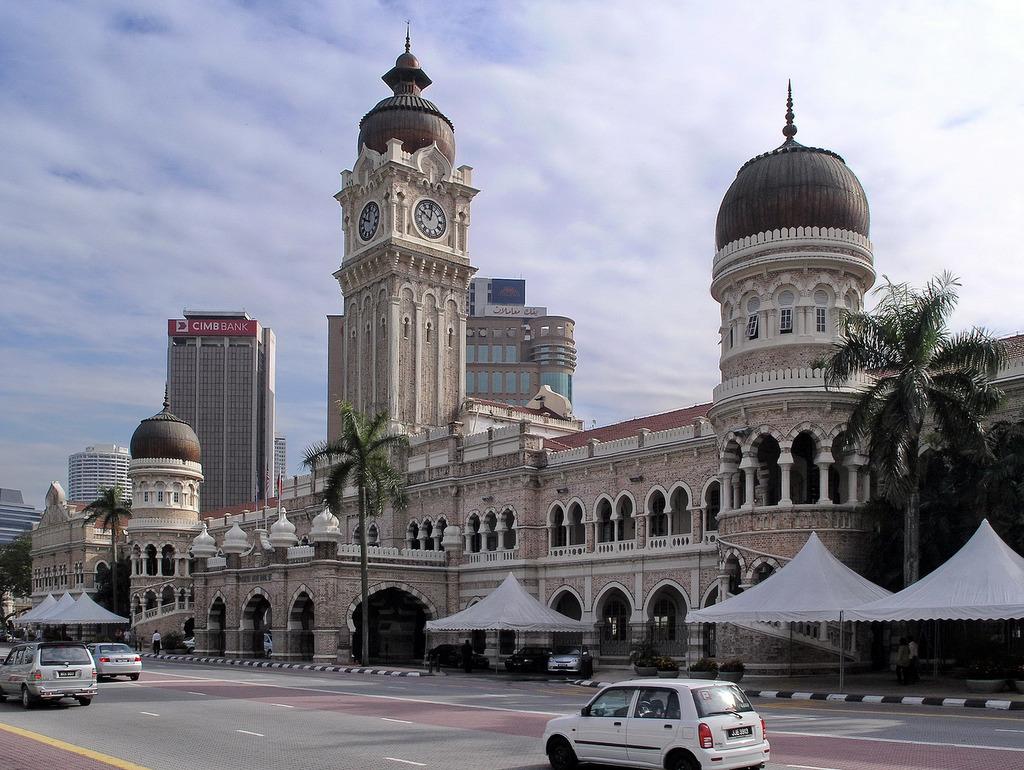 清清的世界旅行圖鑑: 馬來西亞 吉隆坡 獨立廣場 (Dataran Merdeka)