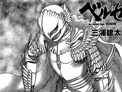 NsG Manga