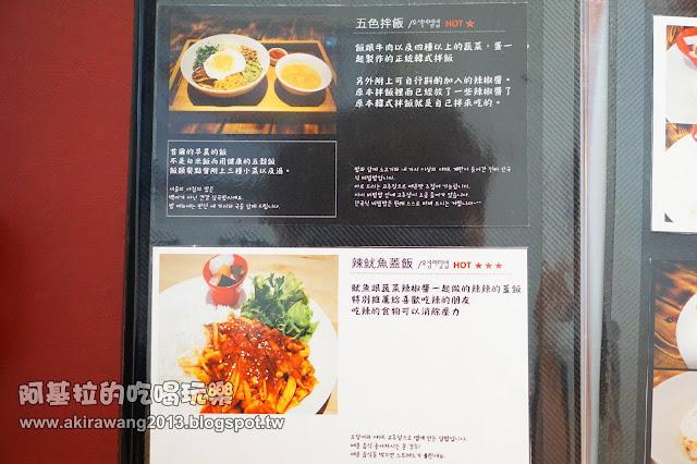 13123368 988757494510829 669678862336269445 o - 韓式料理|首爾的早晨