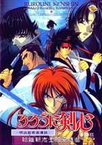 Samurai X: La Pelicula (1997) DVDRip Latino