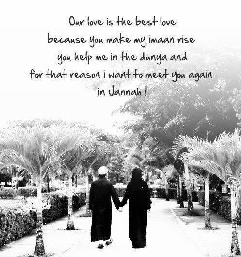 Best Islamic Quotes About Fiance: Husband Quotes From Wife. QuotesGram