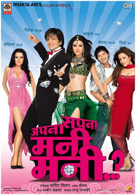Apna Sapna Money Money 2006 Hindi WEB HDRip 480p 400Mb world4ufree.ws , hindi movie Apna Sapna Money Money 2006 480p bollywood movie Apna Sapna Money Money 2006 480p hdrip LATEST MOVie Apna Sapna Money Money 2006 480p dvdrip NEW MOVIE Garam Masala 2005 480p webrip free download or watch online at world4ufree.ws